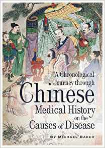 Chinese medical history