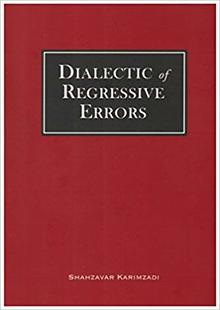 Dialectic of regressive errors