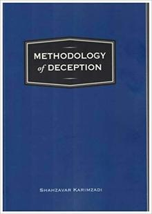 Methodology of deception