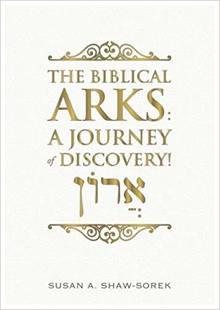 The biblical arks